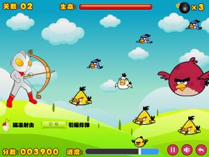 愤怒的小鸟小游戏_奥特曼大战愤怒小鸟,奥特曼大战愤怒小鸟小游戏,360游娱司-360游戏库